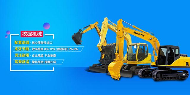 全力打造高效节能、灵活耐用的挖掘机械