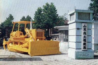 山东推土机总厂成立
