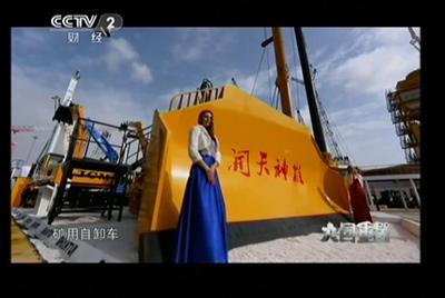 """山推代表中国装备制造业工程机械行业""""国家队方阵""""在央视纪录片《大国重器》中亮相"""