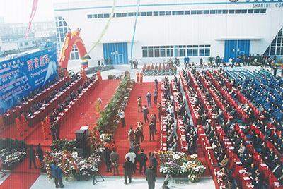2003年10月29日,山推国际事业园开园。